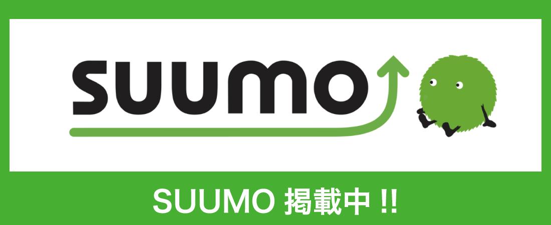 神戸 スーモ